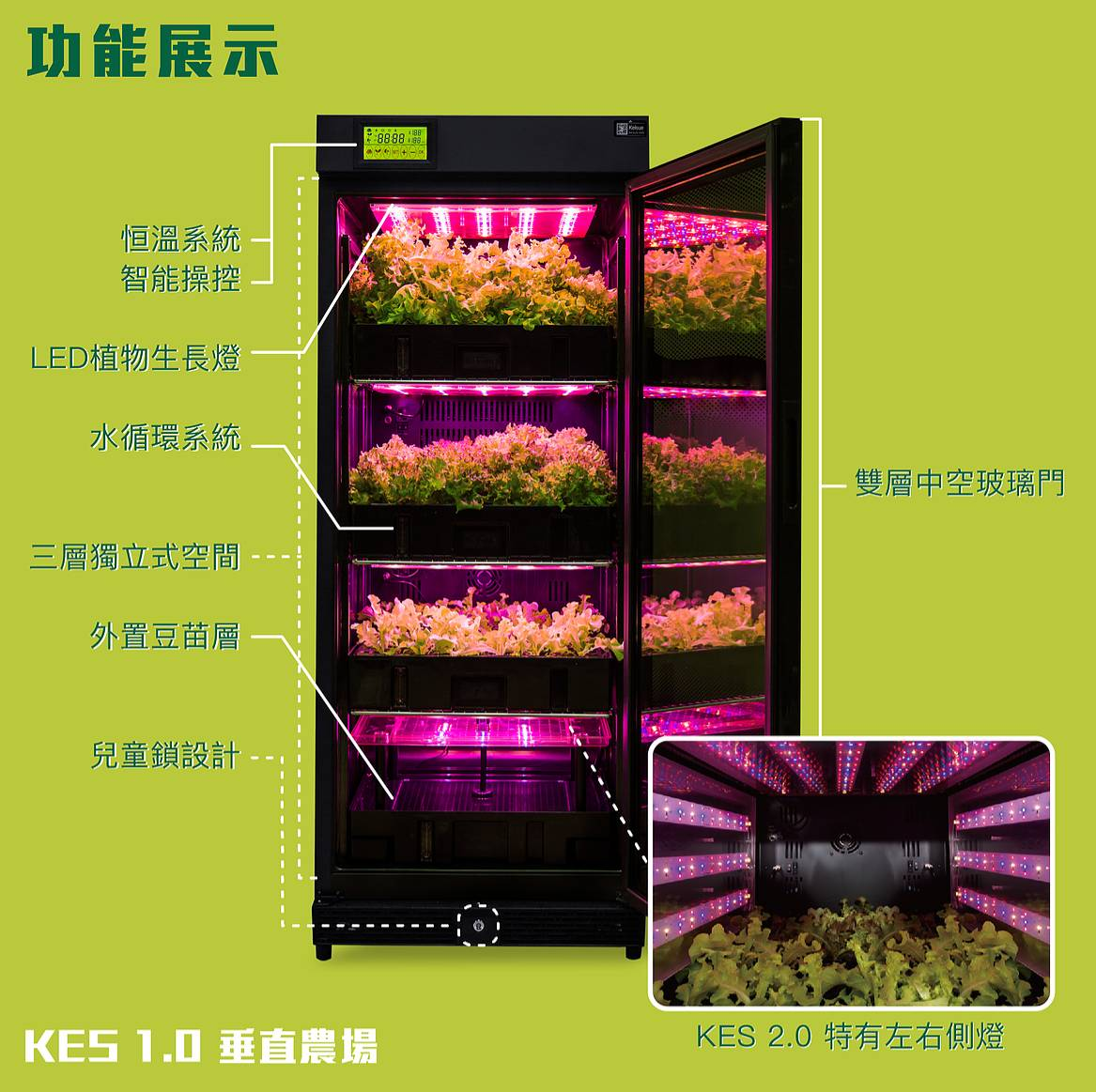 KES1.0 Home Aqua Farm Machine