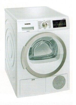 Siemens WT46G400HK 7kg Condensation Dryer