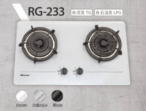 Rasonic RG-233 Double Burner Built-in Gas Hob (Black Glass)