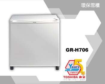 Toshiba GR-H706 51-Litre Single-Door Refrigerator