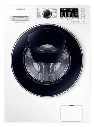 Samsung WW80K5210VW/SH 8kg 1200rpm Front Loading Washer